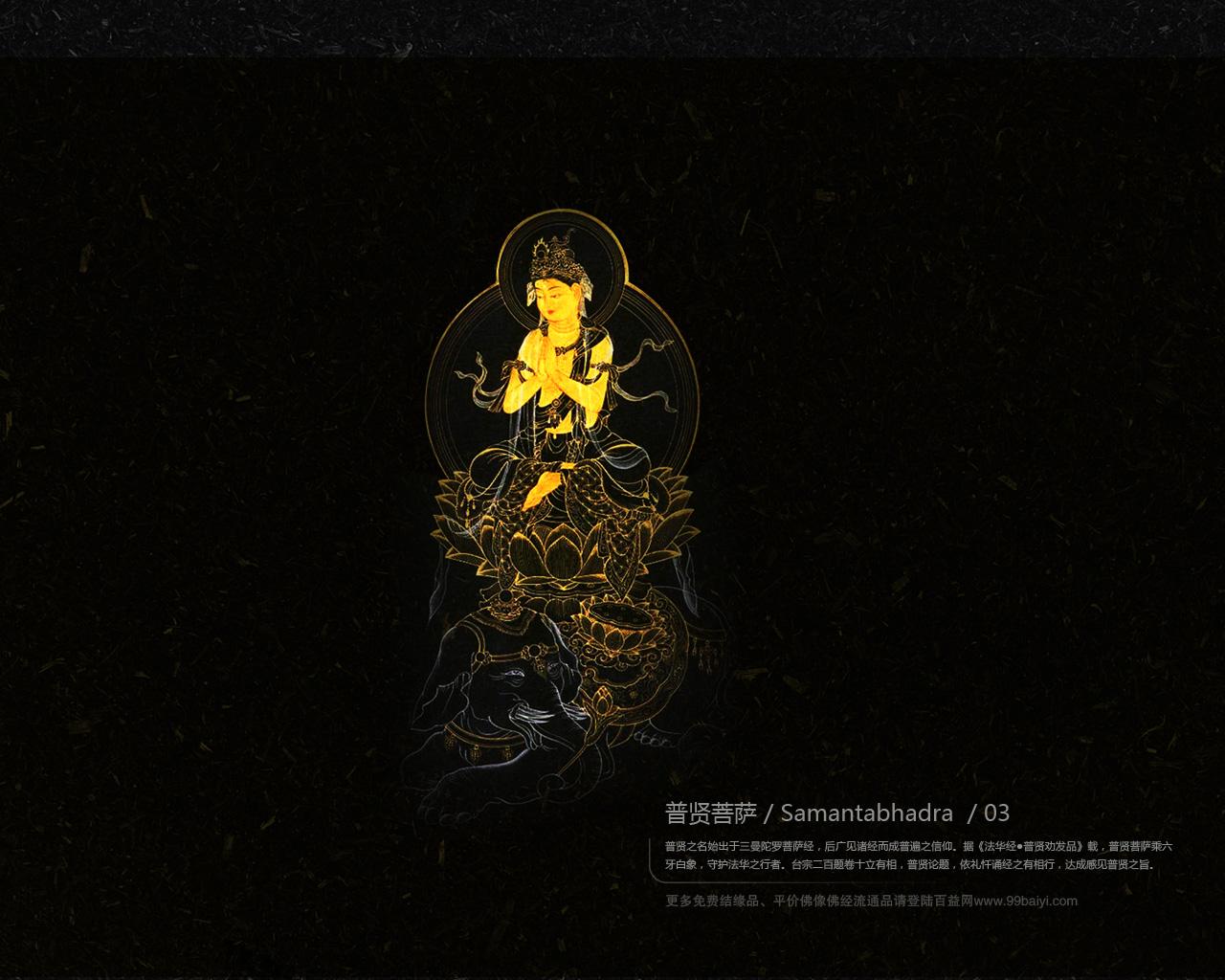 佛教高清手机壁纸 佛教壁纸高清图片 电脑佛教桌面 ...