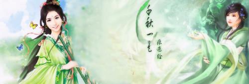 回复:【仙剑╃┈问情】★【续】天剑群侠第二部
