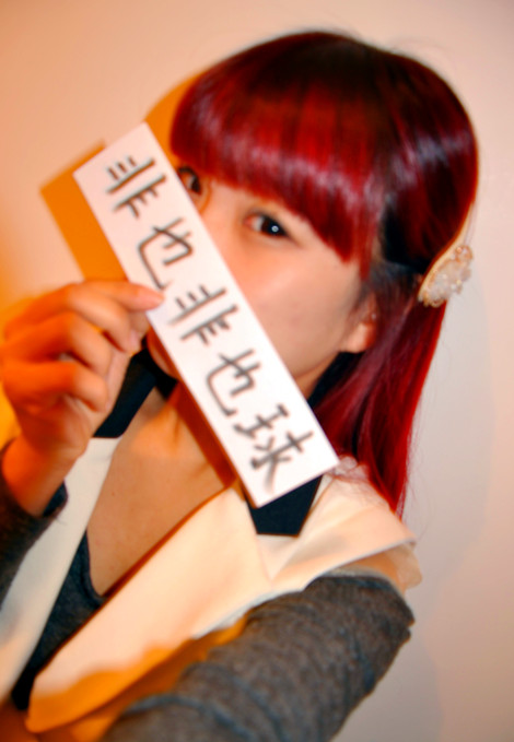 一张在日本吓死8千男人的美女图! 竖