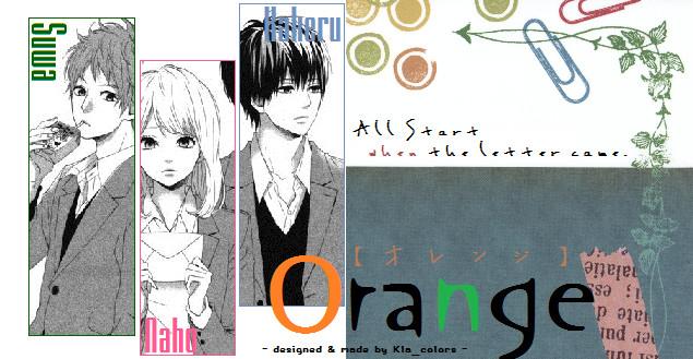 Orange (漫画)の画像 p1_5
