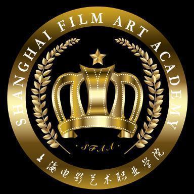 上海电影艺术学院