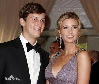 伊万卡和丈夫