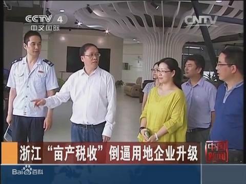 央视报道恒林椅业股份有限公司董事长王江林