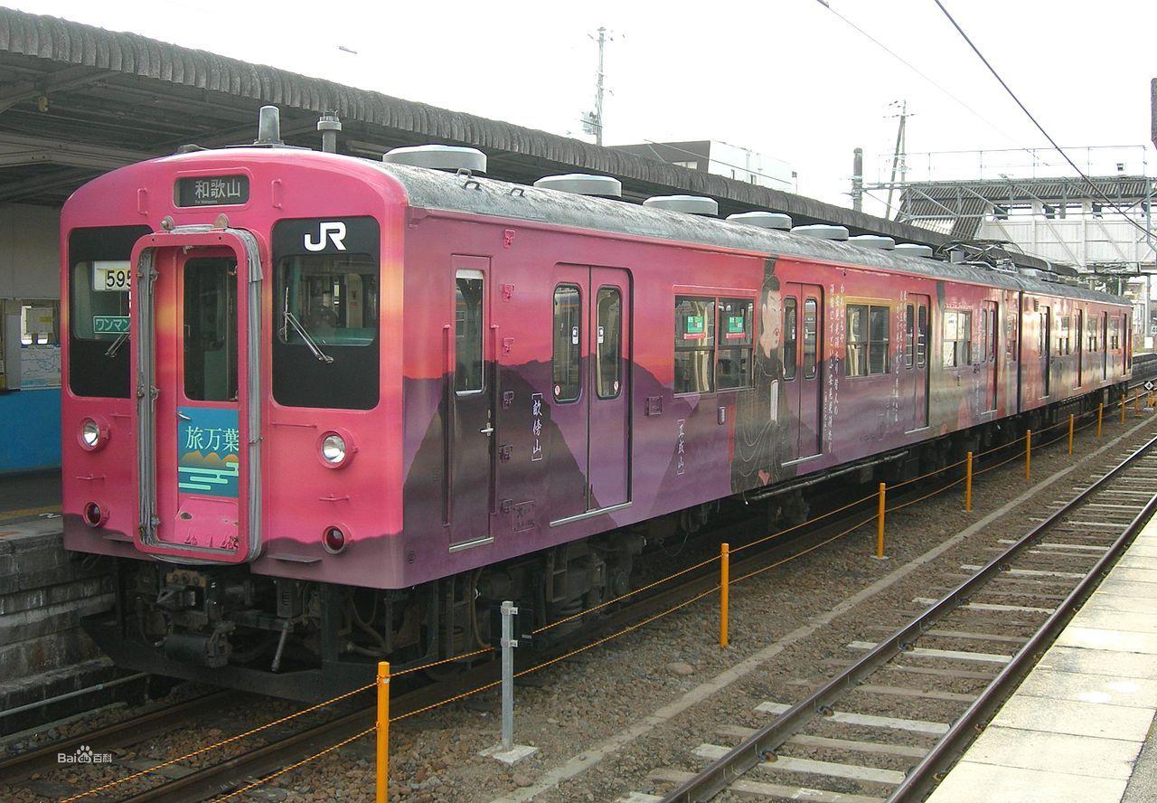 国铁105系电车