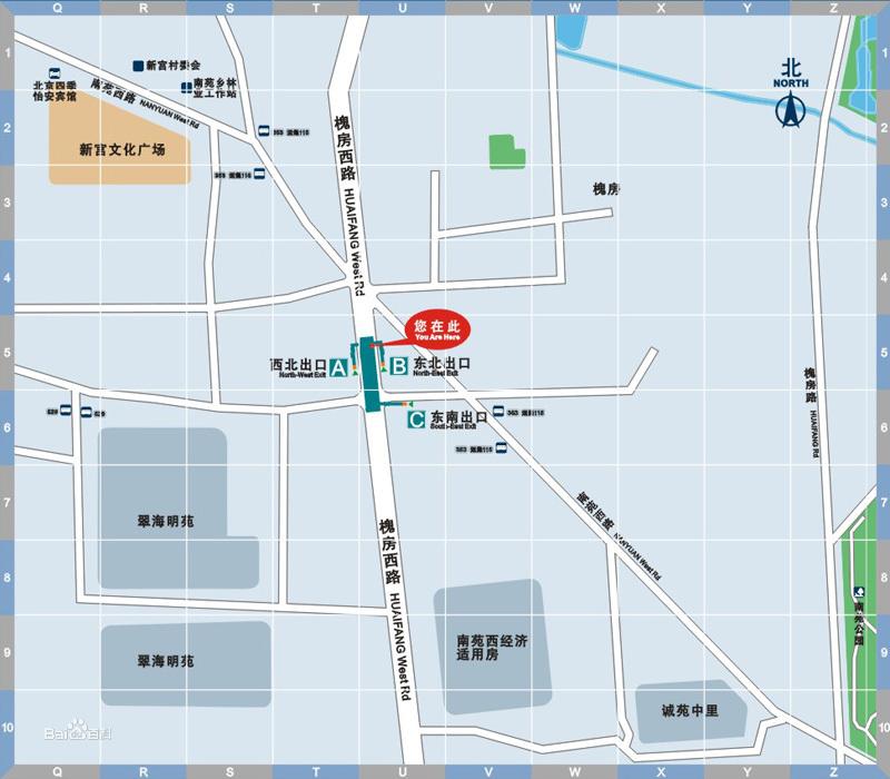 北京地铁大兴线图片