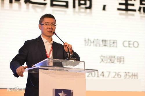 第四届中国价值地产年会现场图片