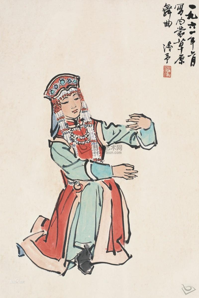蒙古舞_百度百科图片