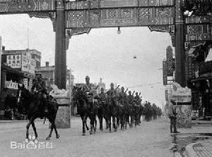 七七事变后日军占据北平