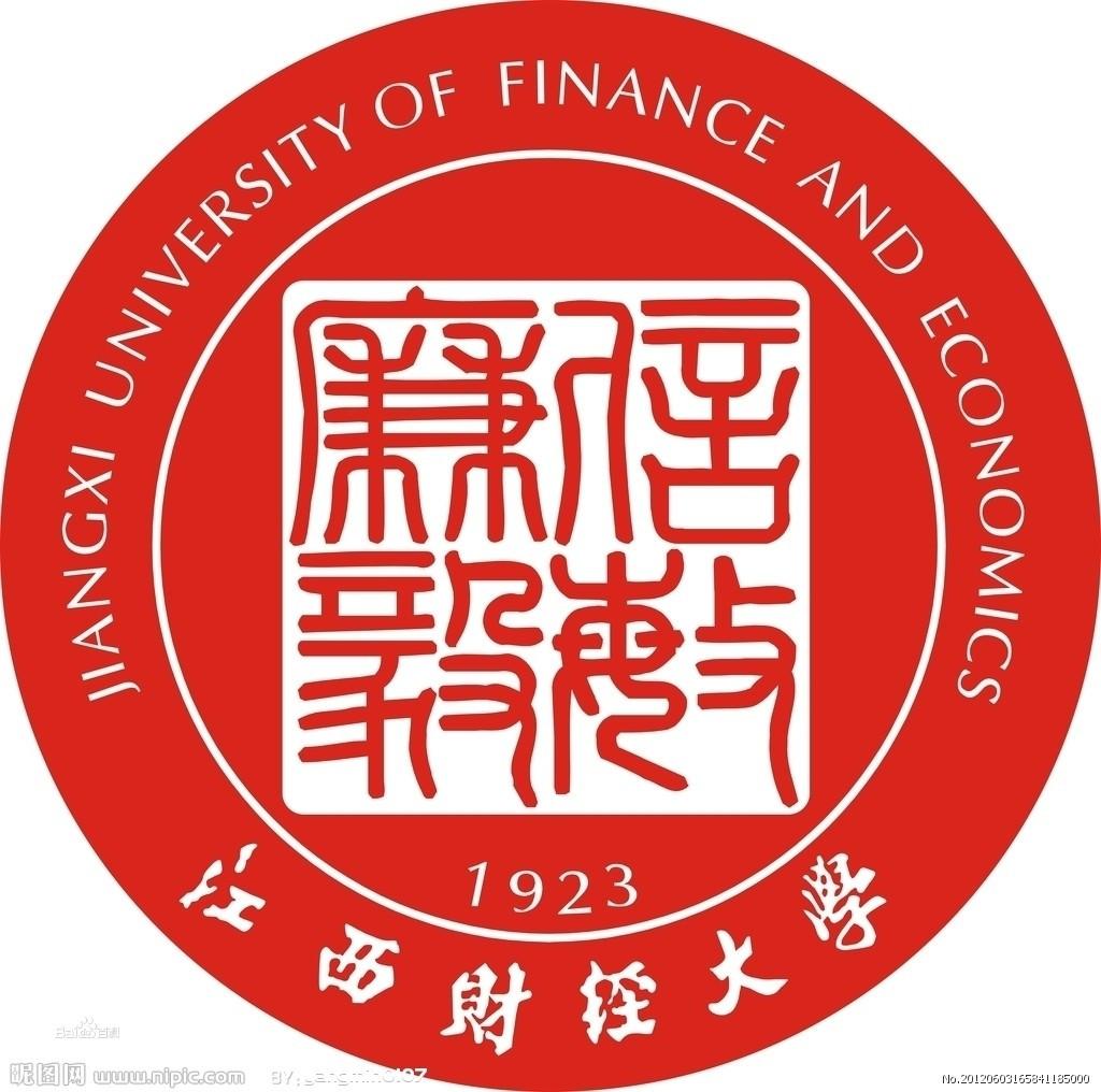 服装表演与模  江西财经大学是一所财政部,教育部与江西省共建,以