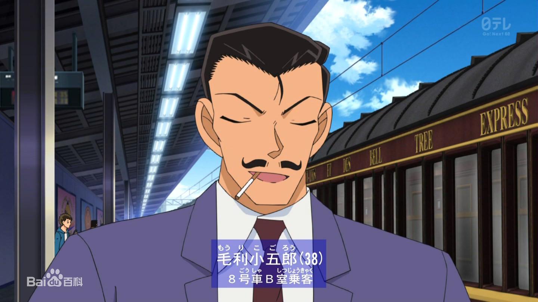 毛利小五郎の画像 p1_9