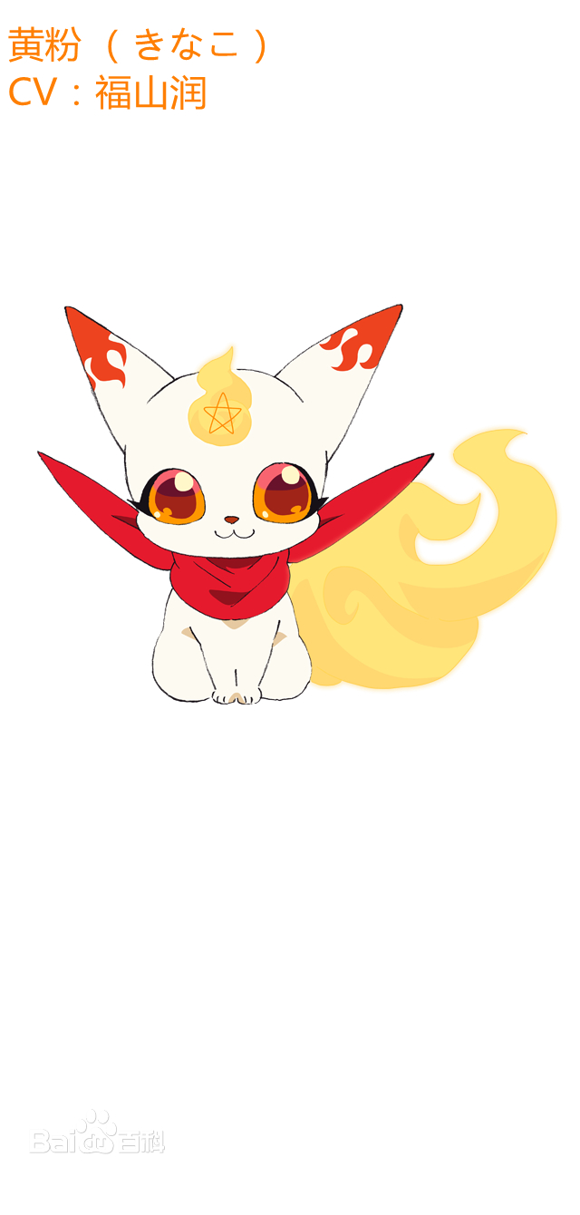 Sousei No Onmyouji Characters View Image