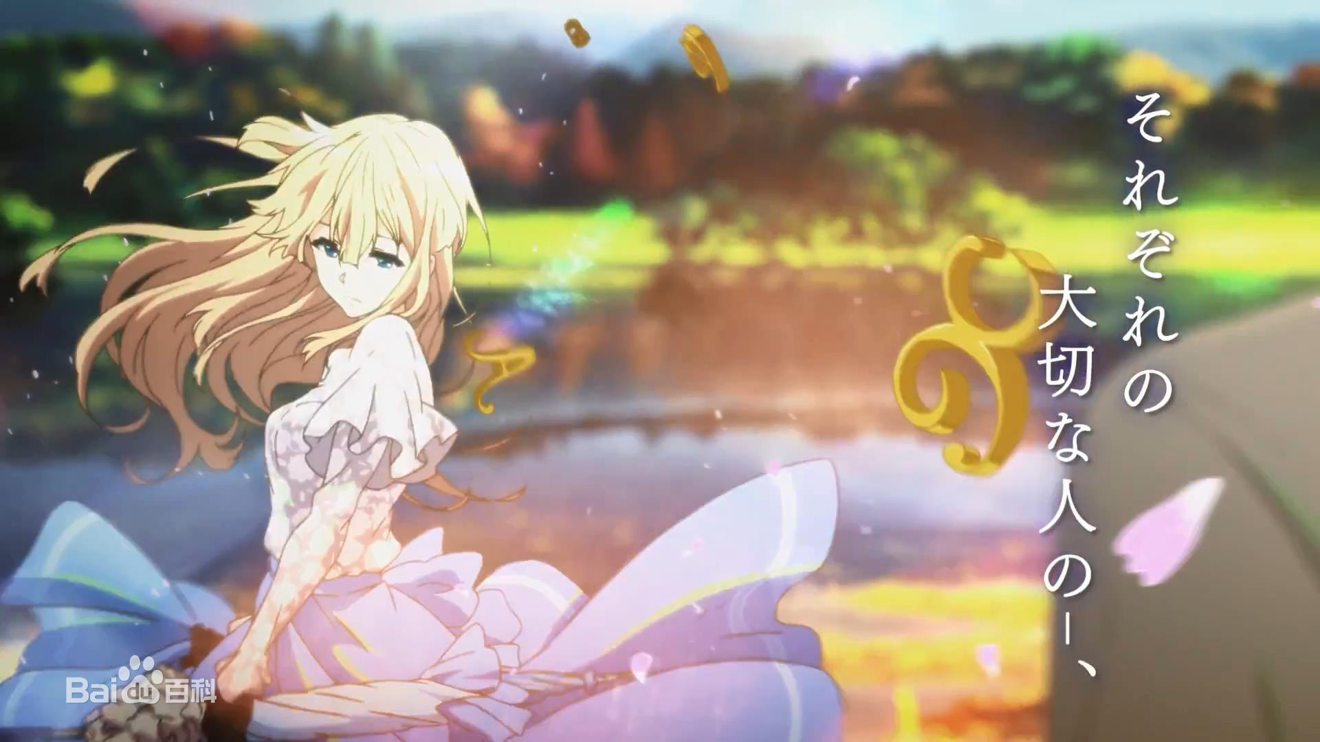 C8ea15ce36d3d53949826e1c3d87e950342ab0b6 besides Dusseldorf Front View Architecture Germany besides 2747 likewise Ffg Black Mage further Ffg White Mage. on anime of light