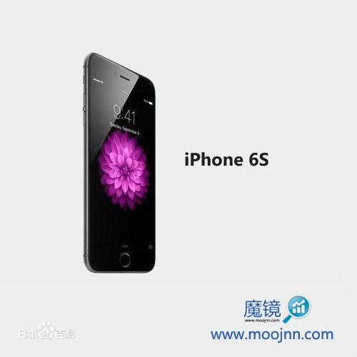 iPhone 6s图片_百度百科