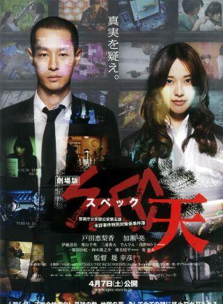 2006年4月,在经典直人主演的电视剧《大全掌门人》中首次担任女主角.王丽坤辣妹电视剧藤木图片