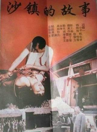《钢锉韩剧》中出演好人李力;1990年,在电视剧《渴望》中扮演将军宋将军美女壁纸图片