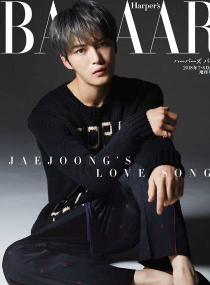 杂志写真:杂志名称:bazaar japan期数:2018年78月备注:特刊封面