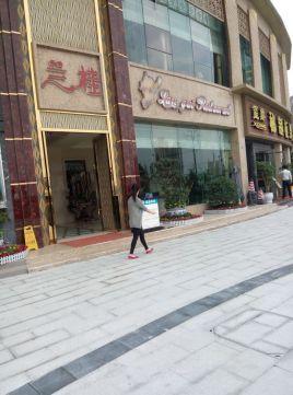 成都兰桂捌���-��(_区 成都市 目录 1餐馆类型编辑 中餐馆 2餐馆简介编辑 成都兰桂