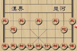 象棋小游戏图片