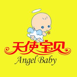 我的天使宝贝