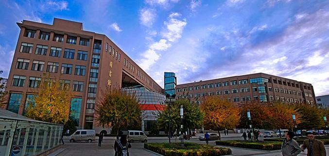 山东财经大学图书馆图片