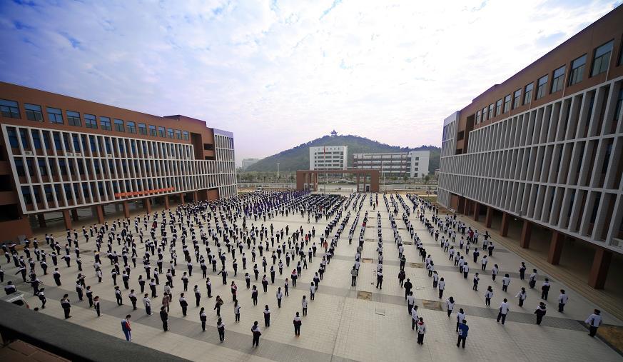 肇庆高新区大旺中学