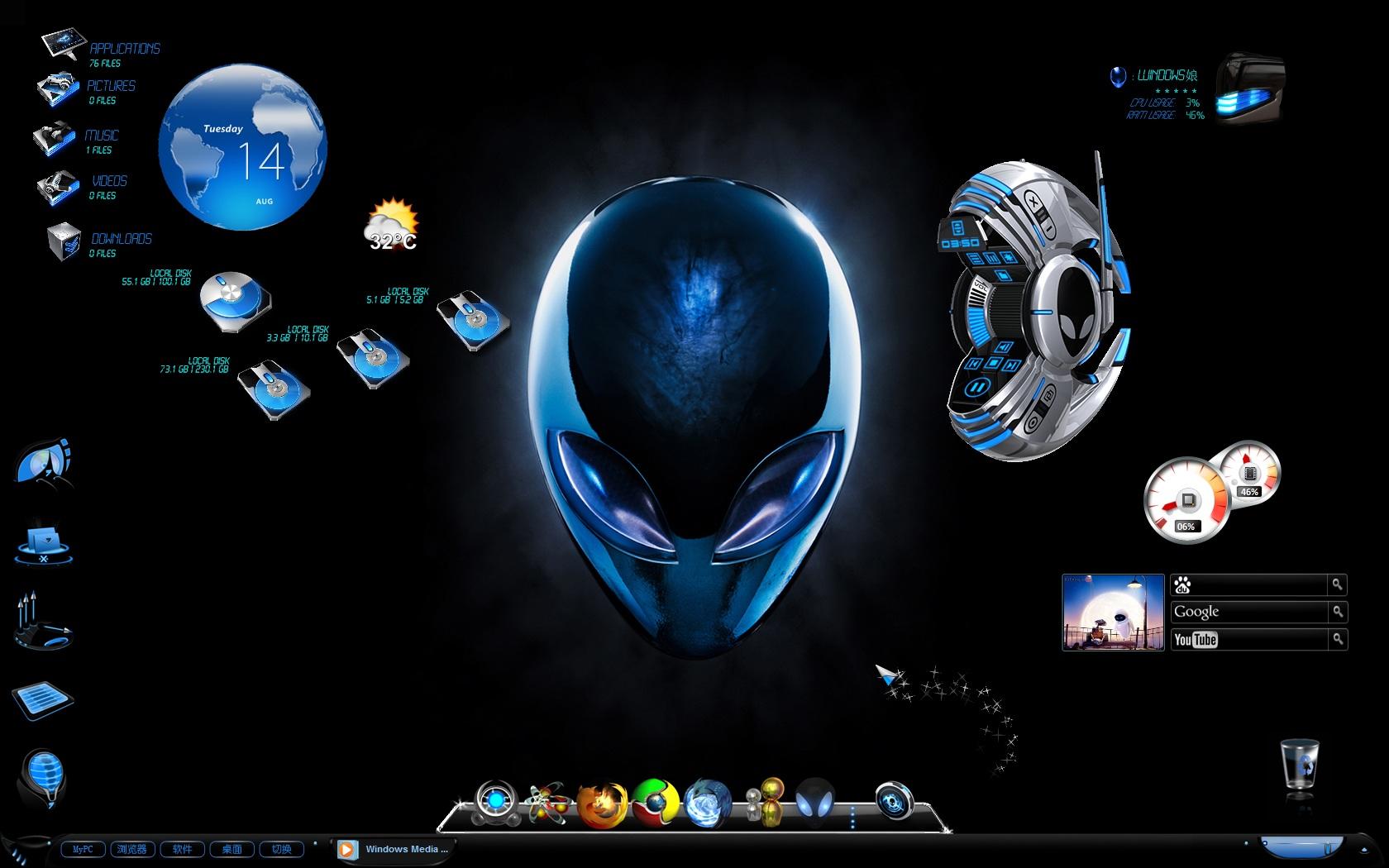 windows7如何录制桌面视频