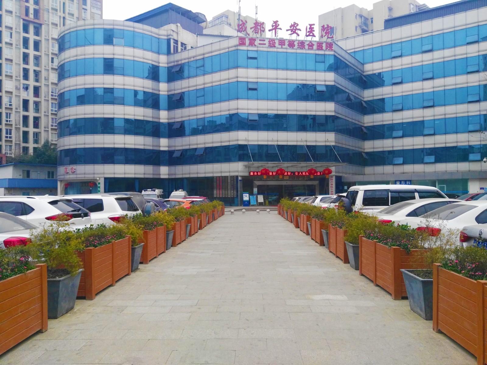 成都平安总部地址 中国平安保险成都总部地址 全球五金网