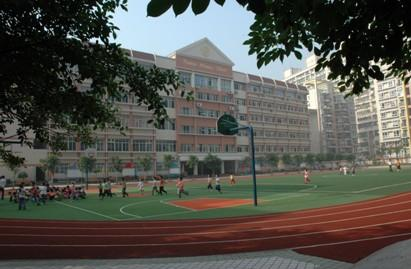 著名教育家张伯苓先生于1936年创办了重庆南开中学(三中),在第二年办图片