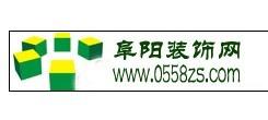 logo 标识 标志 设计 图标 药品保健品 245_110图片