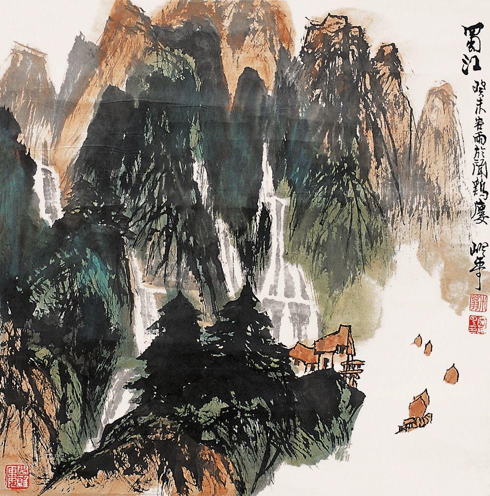 著名画家,教育家秦岭云(1914年2月8日—2008年1月29日),生于河南汲县图片