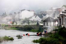 湖南郴州汝城热水
