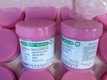 千住无卤素锡膏M705-S101ZH-S4