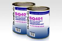 水溶性聚氨酯堵漏劑(SQ401)
