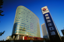 中海油总部大楼