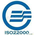 ISO2000认证图片