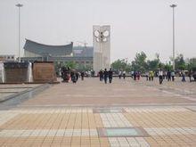 """风筝的故乡----古城""""潍坊""""。"""