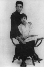 1925年8月8日和邓颖超在广州结婚