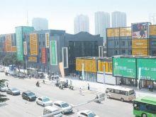 南阳创业大街