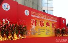 广州第十届性文化节开幕图集