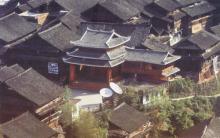 汉族建筑形式