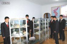 朝鲜金策工业综合大学地质博物馆