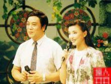 1990年主持《正大综艺》