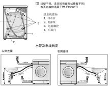 洗衣机结构图