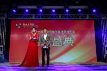 2012中国企业领袖与媒体领袖年会品牌盛典