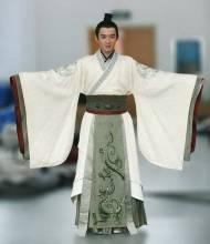 汉族传统服饰