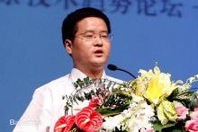 孙云丰,摄于2009年百度技术创新大会