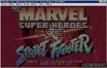 超级漫画英雄对街头霸王