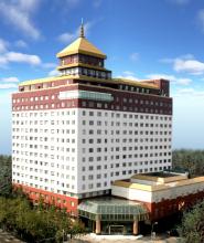 成都西藏饭店