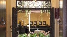 皮拉尔之家酒店