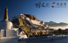 西藏旅游之布达拉宫